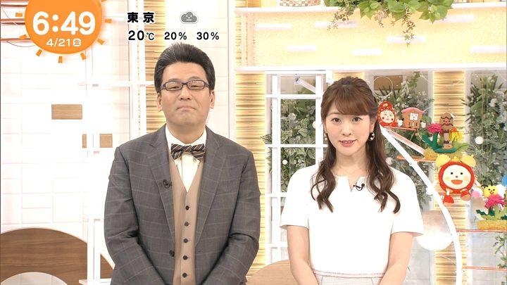mikami20170421_05.jpg