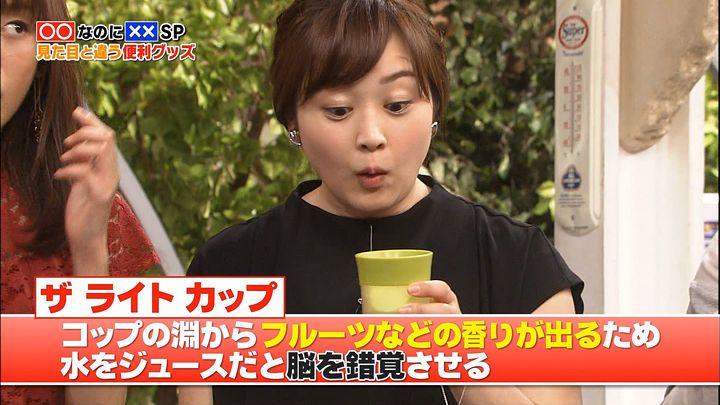 miuraasami20170501_23.jpg