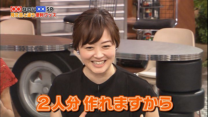 miuraasami20170501_24.jpg