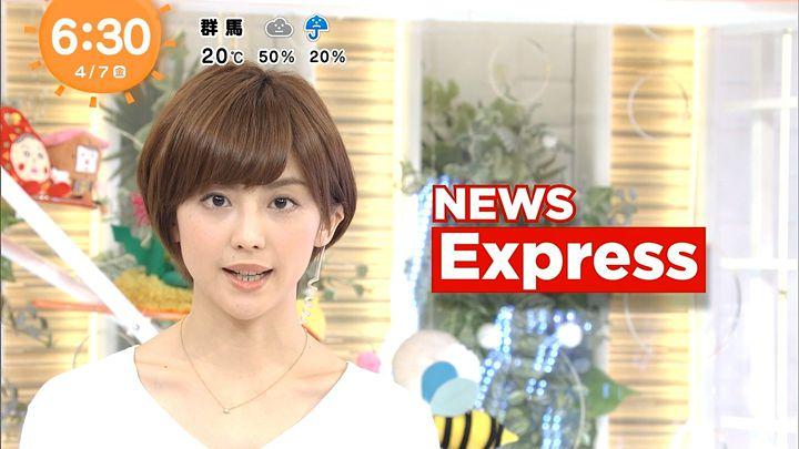 miyaji20170407_06.jpg