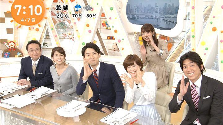 miyaji20170407_12.jpg