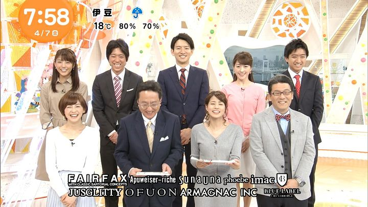miyaji20170407_13.jpg