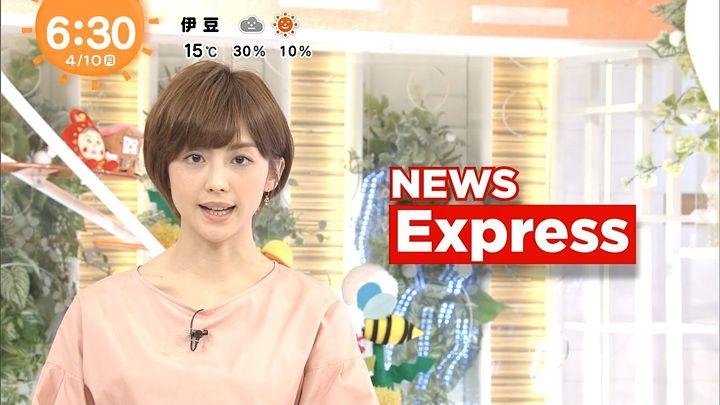 miyaji20170410_10.jpg