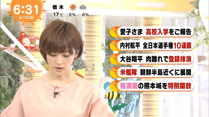 miyaji20170410_11.jpg