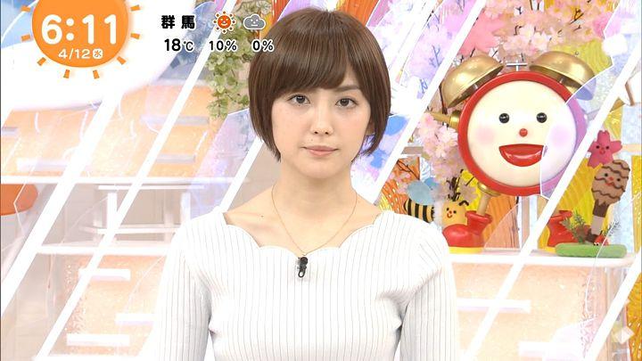 miyaji20170412_02.jpg