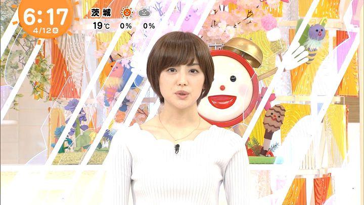 miyaji20170412_04.jpg