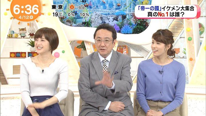 miyaji20170412_10.jpg