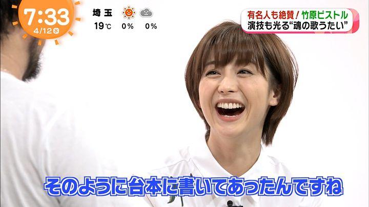 miyaji20170412_18.jpg