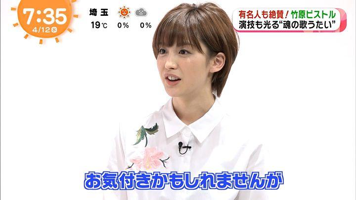 miyaji20170412_29.jpg