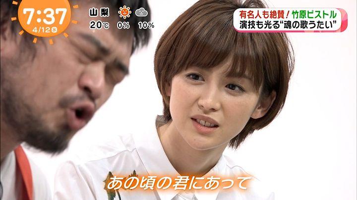 miyaji20170412_33.jpg