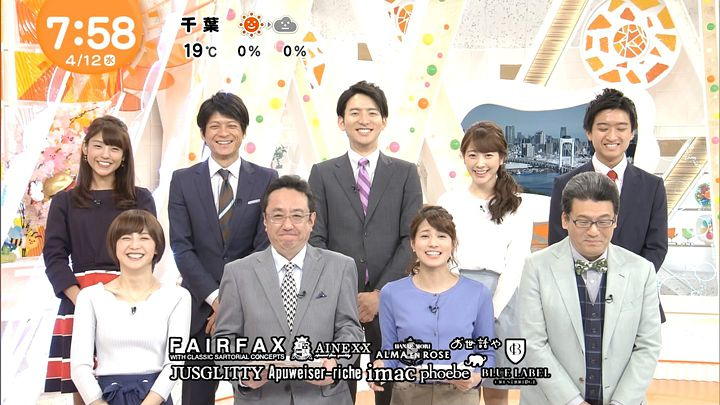 miyaji20170412_38.jpg