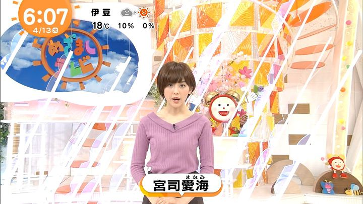 miyaji20170413_06.jpg