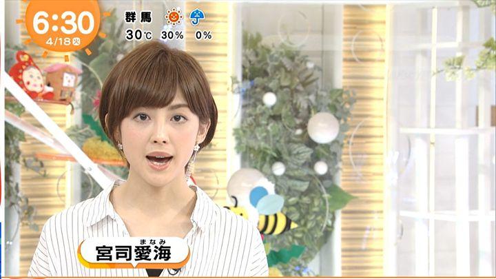 miyaji20170418_01.jpg