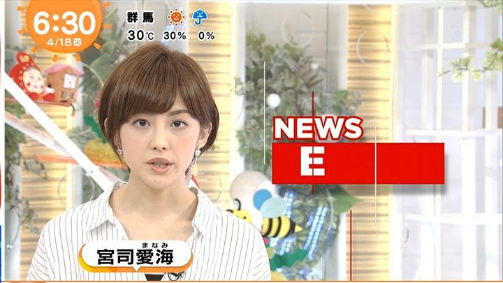 miyaji20170418_02.jpg