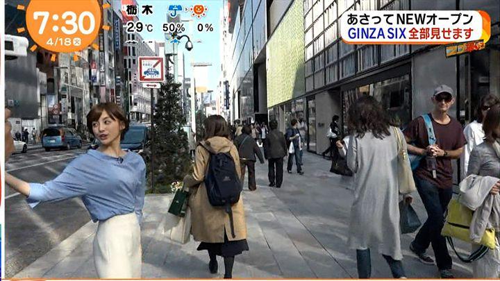 miyaji20170418_05.jpg