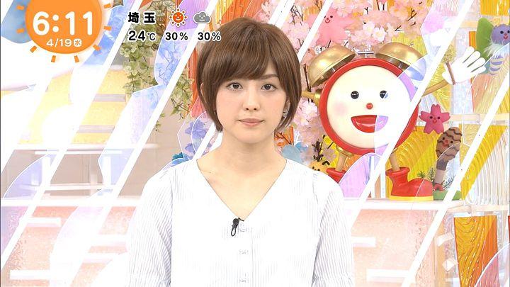 miyaji20170419_02.jpg