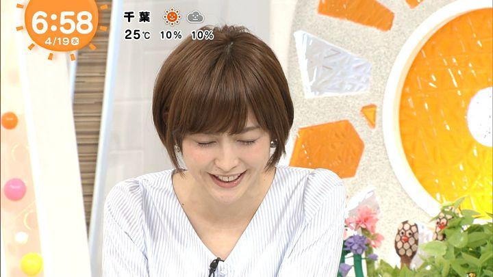 miyaji20170419_10.jpg
