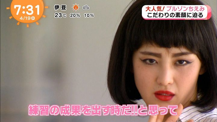 miyaji20170419_23.jpg