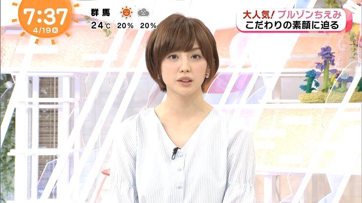 miyaji20170419_36.jpg