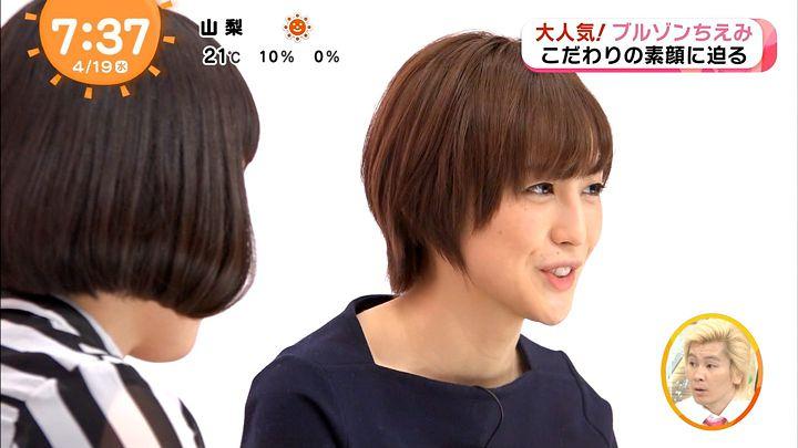 miyaji20170419_37.jpg