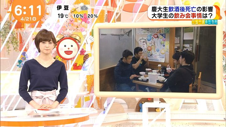 miyaji20170421_04.jpg