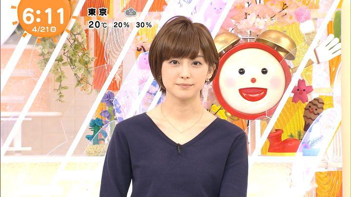 miyaji20170421_05.jpg