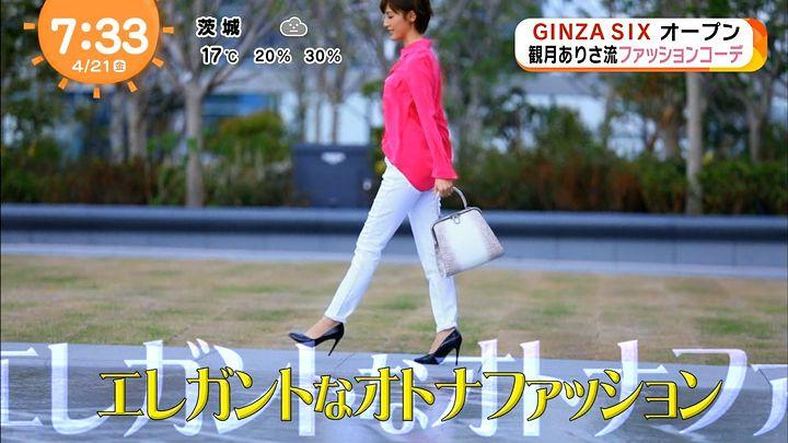 miyaji20170421_16.jpg