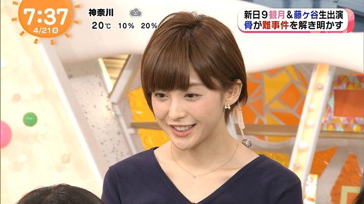 miyaji20170421_29.jpg
