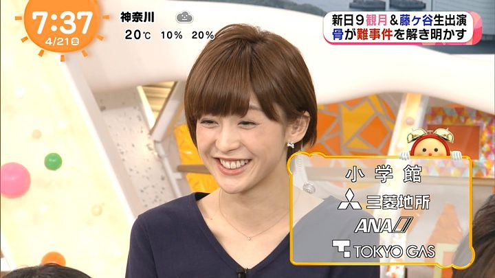 miyaji20170421_30.jpg