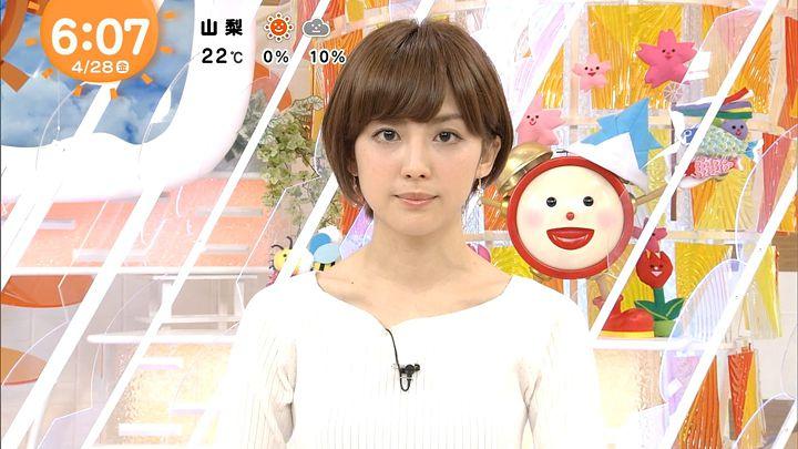 miyaji20170428_01.jpg