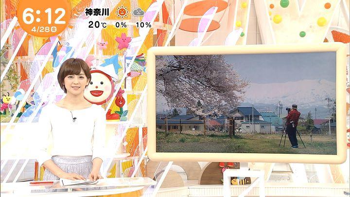 miyaji20170428_02.jpg