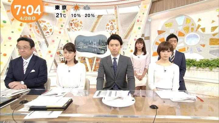 miyaji20170428_07.jpg