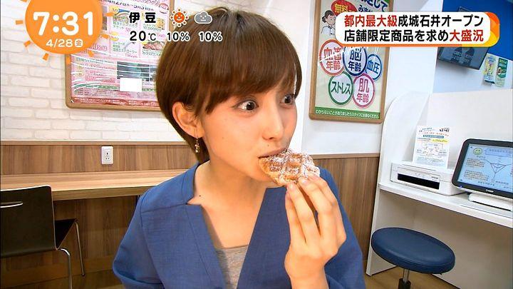 miyaji20170428_13.jpg