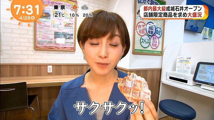 miyaji20170428_19.jpg