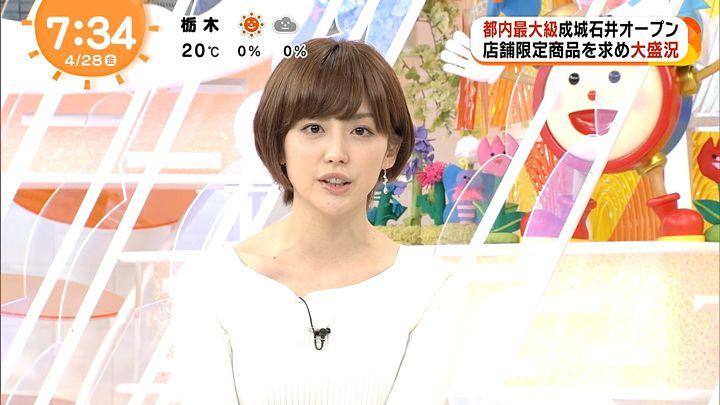 miyaji20170428_22.jpg