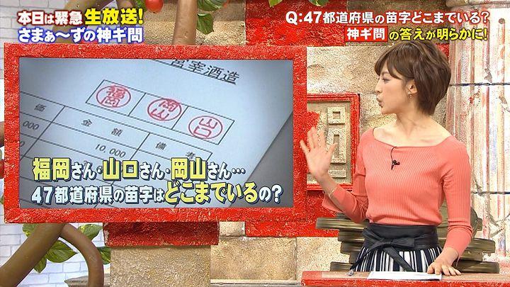 miyaji20170430_03.jpg