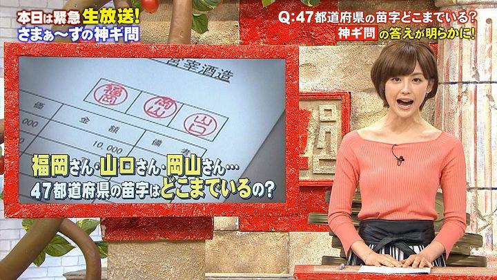 miyaji20170430_04.jpg