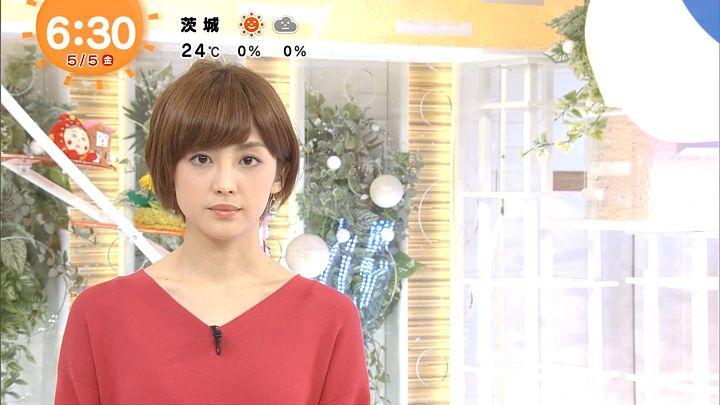 miyaji20170505_04.jpg