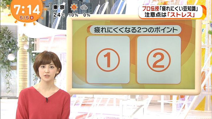 miyaji20170505_08.jpg
