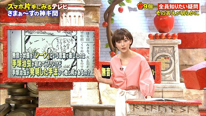 miyaji20170507_03.jpg