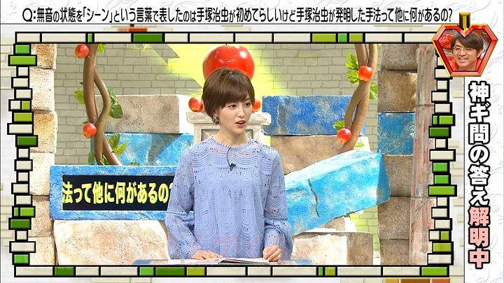 miyaji20170507_04.jpg