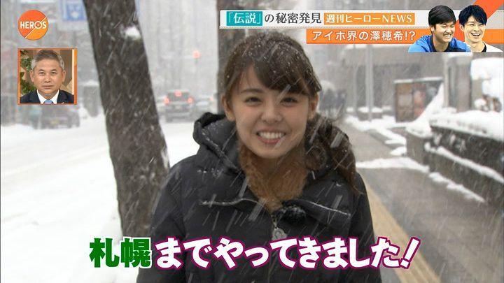 miyazawa20170226_06.jpg