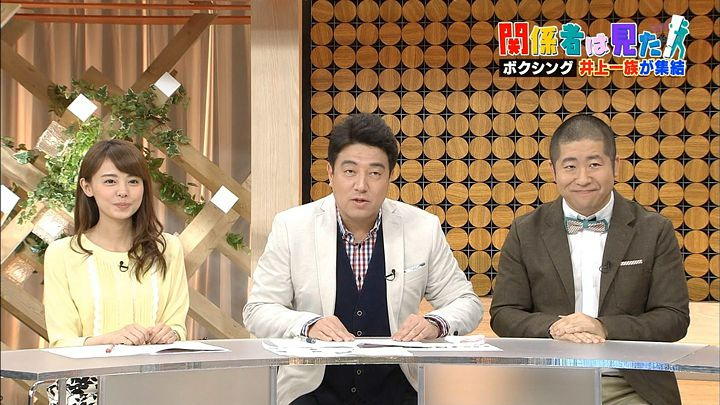 miyazawa20170226_15.jpg