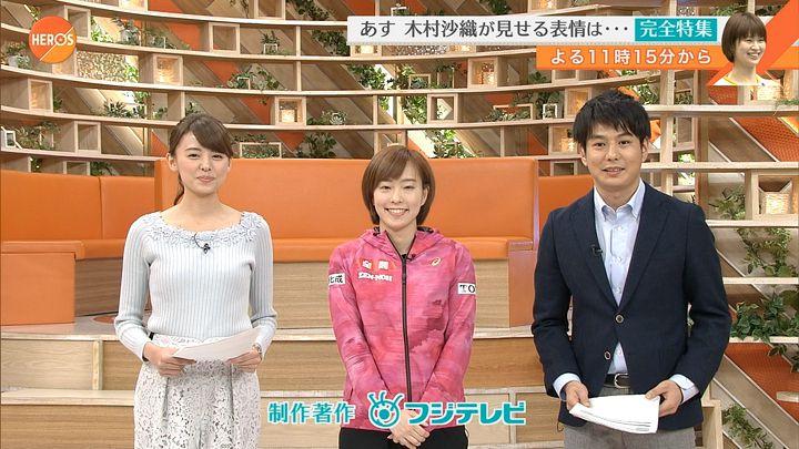 miyazawa20170304_14.jpg