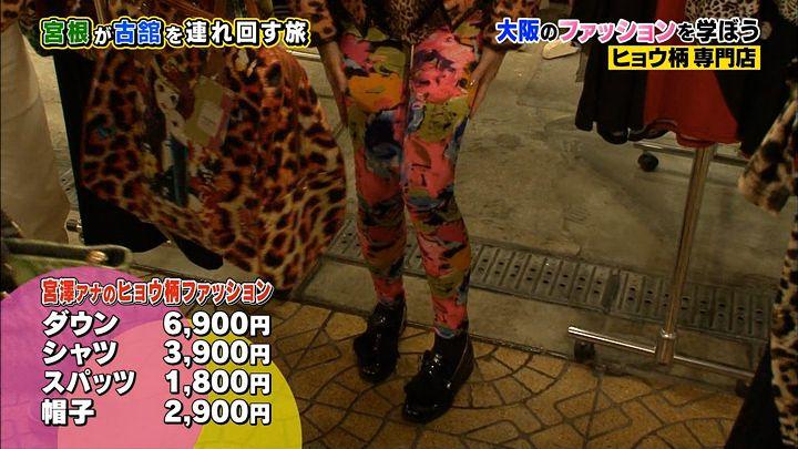 miyazawa20170319_05.jpg