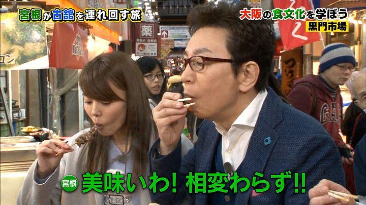 miyazawa20170319_10.jpg