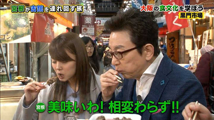 miyazawa20170319_11.jpg