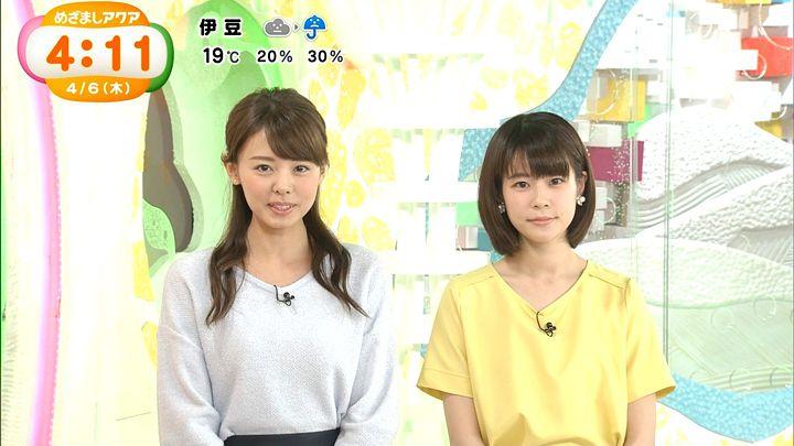 miyazawa20170406_07.jpg