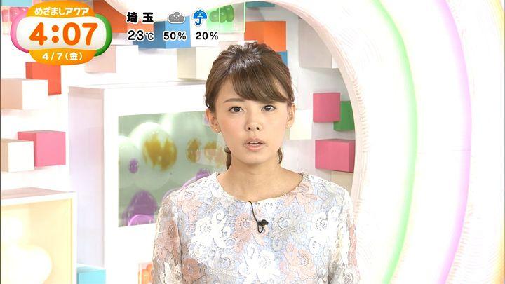 miyazawa20170407_04.jpg