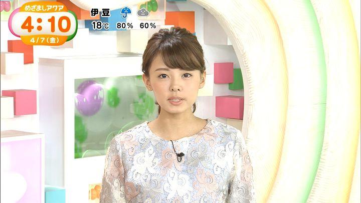 miyazawa20170407_05.jpg